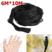6x10m Black Nylon Anti Bird Netting Catcher Bird Preventing Net Trap Crops Fruit Tree Vegetables Flower Garden Mesh Pest Control