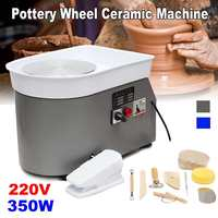Pottery Forming Machine 220V 350W Electric Pottery Wheel DIY Clay Tool with Tray Flexible Foot Pedal For Ceramic Work Ceramics