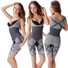 Women's Slimming Underwear Bodysuit Body Shaper Waist Shaper Shapewear Postpartum Recovery Slimming Shaper #05(China)