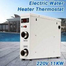 11 кВт 220 В AC Электрический цифровой водонагреватель термостат для бассейна спа гидромассажная Ванна ванна водонагреватель