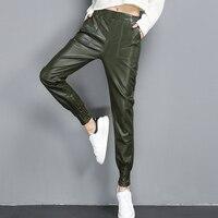 #0566 Autumn Winter Faux Leather Pants Women PU Harem Pants Elastic High Waist Casual Trousers Plus Size S XXL Black/Green Tide