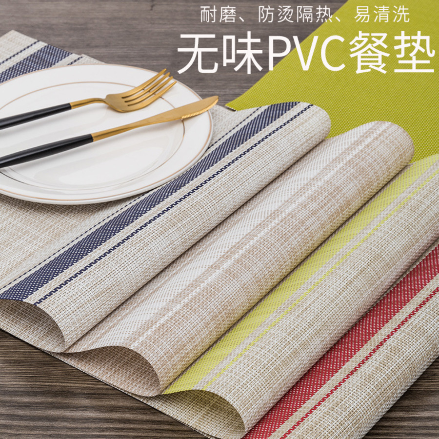 Snelle Levering High-end Western Pad Chinese Restaurant Pvc Placemat Placemats Voor Keuken Eettafel Mat Decoratie Linnen Western Pad