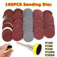 100Pcs 1inch Sanding Disc + Loop Sanding Pad 1inch + 1/8inch Shank Abrasives Hook Loop Backer SandPaper Mixed Set