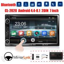 7 pollici HD Touchable 2DIN bluetooth Car Stereo MP5 Lettore Audio Radio Hands Free Remote Control Car Multimedia Player AUX FM TF