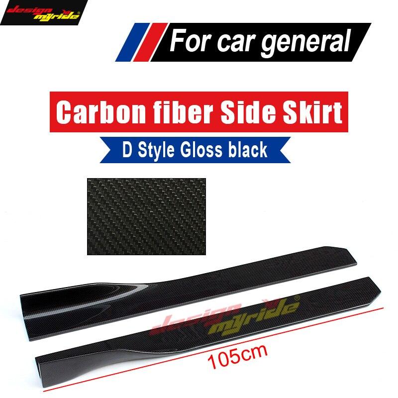 W117 jupes latérales Kits carrosserie voiture Style fibre de carbone d-style pour Mercedes Benz cla-class W117 CLA180 CLA200 CLA250 CLA45 2014-17