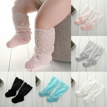Cute Ankle Short Baby Girls Lace Floral Frilly Ruffle Princess Socks Cotton Knee High Cotton Toddler Long Socks 2018 lace socks girls cozy vintage lace ruffle frilly ankle socks baby girls princess socks floral kids meias school pink sweet