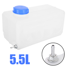 5.5L Fuel Tank Oil Gasoline Petrol Plastic Storage Canister Water Tank Boat Car Truck Parking Heater Accessories topauto 4 5l car fuel tank cap cover key oil gasoline diesel stainless steel storage petrol bucket car motorcycle accessories