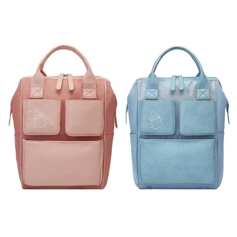 Diaper Bag Mummy Maternity Bags Large Capacity Backpack Baby Care Diaper Bag Mummy Maternity Bags Large Capacity Backpack Baby Care