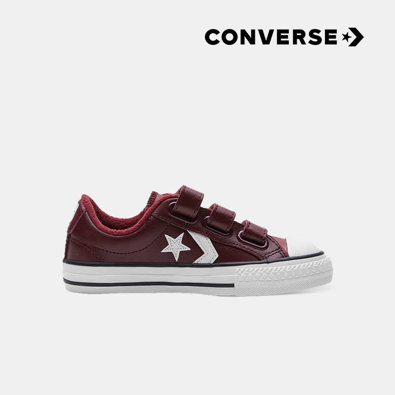 ... CONVERSE Children s Shoes All Star Magic Subsidies Leisure Time  Breathable Anti-slippery Male Children Shoes ... aeae5aa5d5e6
