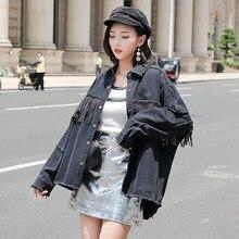 2019 Spring Street Women Onesize Loose Denim Jacket High Designer Frayed Burr Tassel Black Coat