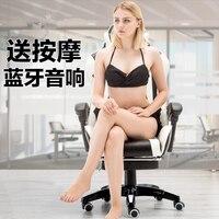 Из натуральной кожи компьютерных игр спортивный стул домой, исполнительный роскошные аксессуары для офисной мебели эргономичный коленях к