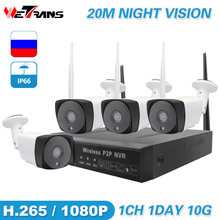 Wetrans cctv camera 1080P security system kit H.265 P2P wifi beveiligings system surveillance audio nvr set IP66 waterproof cam(China)