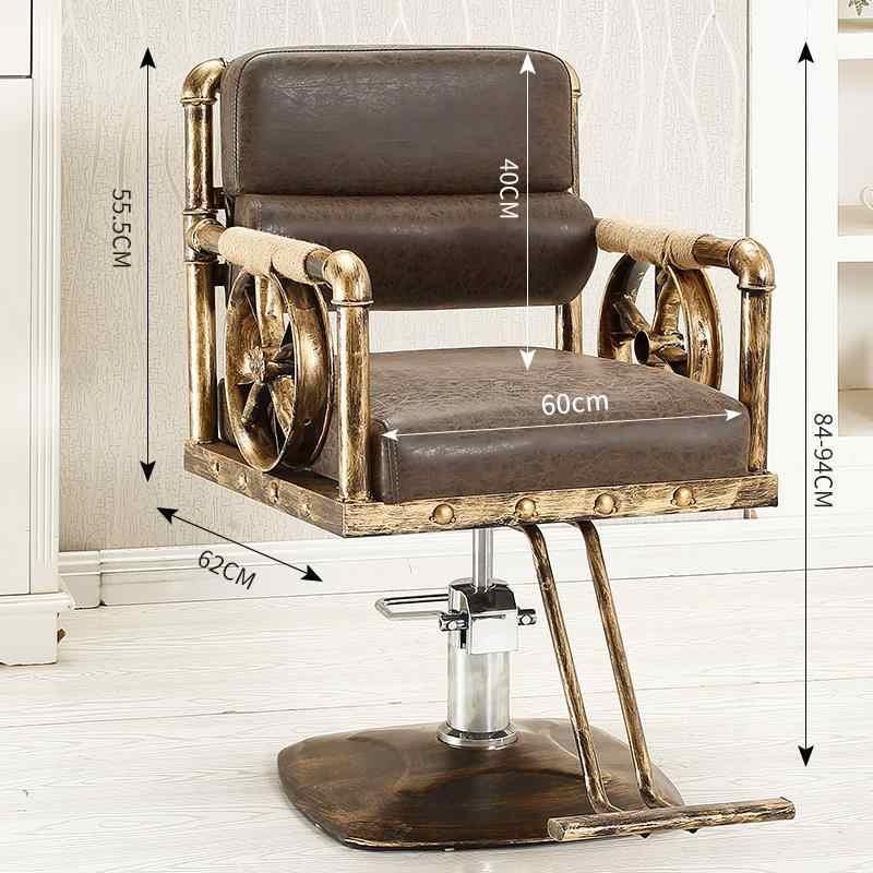 Мебель Stoelen Fauteuil Mueble Sedie макияж Stoel Hair Silla Barbero Stuhl магазин Cadeira Barbearia стул для парикмахерской
