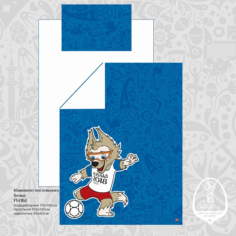 Bedding Sets FIFA WORLD CUP RUSSIA 2018 F1-PB1 bed set sheet pillowcase duvet cover цена