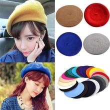 Французский стиль, громоздкий шерстяной фетровый берет для женщин, модный Британский шик, берет для девочек, шапка для девушек, одноцветные зимние шапки для женщин, Прямая поставка