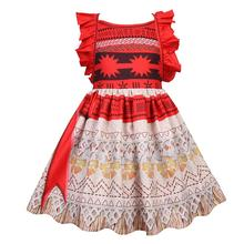 2019 Baby Girls Dress Ocean dress Sleeveless Clothing Children Costume Princess Party Dress Kid Clothes 36011 все цены
