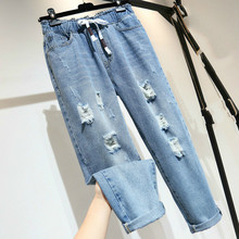 High Waist Women Jeans Casual Ripped Hole Harem Pants Loose Blue Denim Spring Summer Jeans Boyfriend Trousers Plus Size 4XL summer sexy loose denim pants women s boyfriend harem pants casual jeans pants plus size baggy trousers fashion cross pants 3xl
