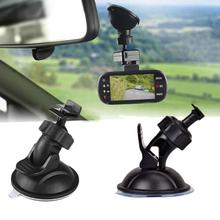 цена на Suction Cup Vehicle DVR Mount Holder Stand Bracket for Xiaomi Yi Car Camera