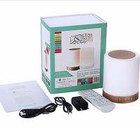 SQ112 Islamic Quran Speaker Night light Touch Lamp mp3 Player Quran Speaker