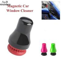 Home Cleaning Glass Car Window Cleaner Home,Car 20g Red,Green,Purple,Black Magnetic Spot Scrubber