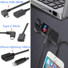 Extension Cable For DJI OSMO Pocket Smartphone Lightnin/Type C/Micro USB Port Adapting Cord Charging Cable Adapt Iphone/Samsung