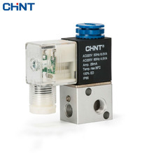 CHINT Pneumatic Electromagnetism Valve Reversing Two Position Tee