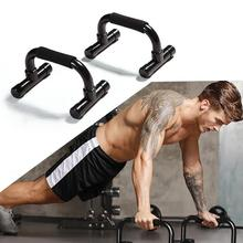 Pushup Bars Stands with Slip-Resistant Comfort Foam Grip Providing The Best Safe Push Up Exercise for Home Gym Traveling Fitness