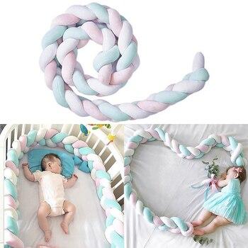 Ограждение детской кроватки Плетеный полосатый твист мягкая подушка плетеная кроватка бампер постельные принадлежности Подушка