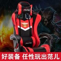 Интернет Электрический игры спортивный стул может лежать работы Исполнительный Роскошная офисная мебель компьютерных игр эргономичный ко