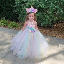 الفتيات زي زهرة فستان الزفاف الأطفال يونيكورن فستان فتاة توتو فستان الأميرة الاطفال فساتين لطيف يحتوي على عقال ZH 1904