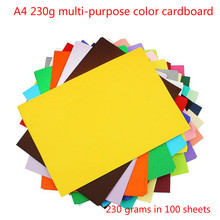 A4 100 sheets 230 grams of colored paper imported color art in Holland card hard manual printing cardboard Children Manual