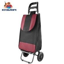Тележка багажная ТБР-20 бордовая с черным 50 кг каркас