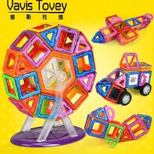 Design Of Large Size Magnetic Construction Toys, Building Blocks Toys Gifts For Children