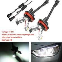 2 шт. светодиодный Ангельские глазки гало кольца светильник H8 лампы для BMW E82 E87 E90 E91 E92 M3 E93 E60 E61 E63 E70 X5 E71 X6 E89 Z4 6000K