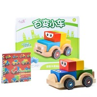 Smart Montessori Creative Wooden Variety Car Puzzle Games 48 Challenge with Solution Interactive IQ Training Toys For Children48