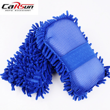3Pcs Carsun Car Coralline Sponge Microfiber Washer Clean Wash Towel Chenille Cleaning Duster-Blue все цены