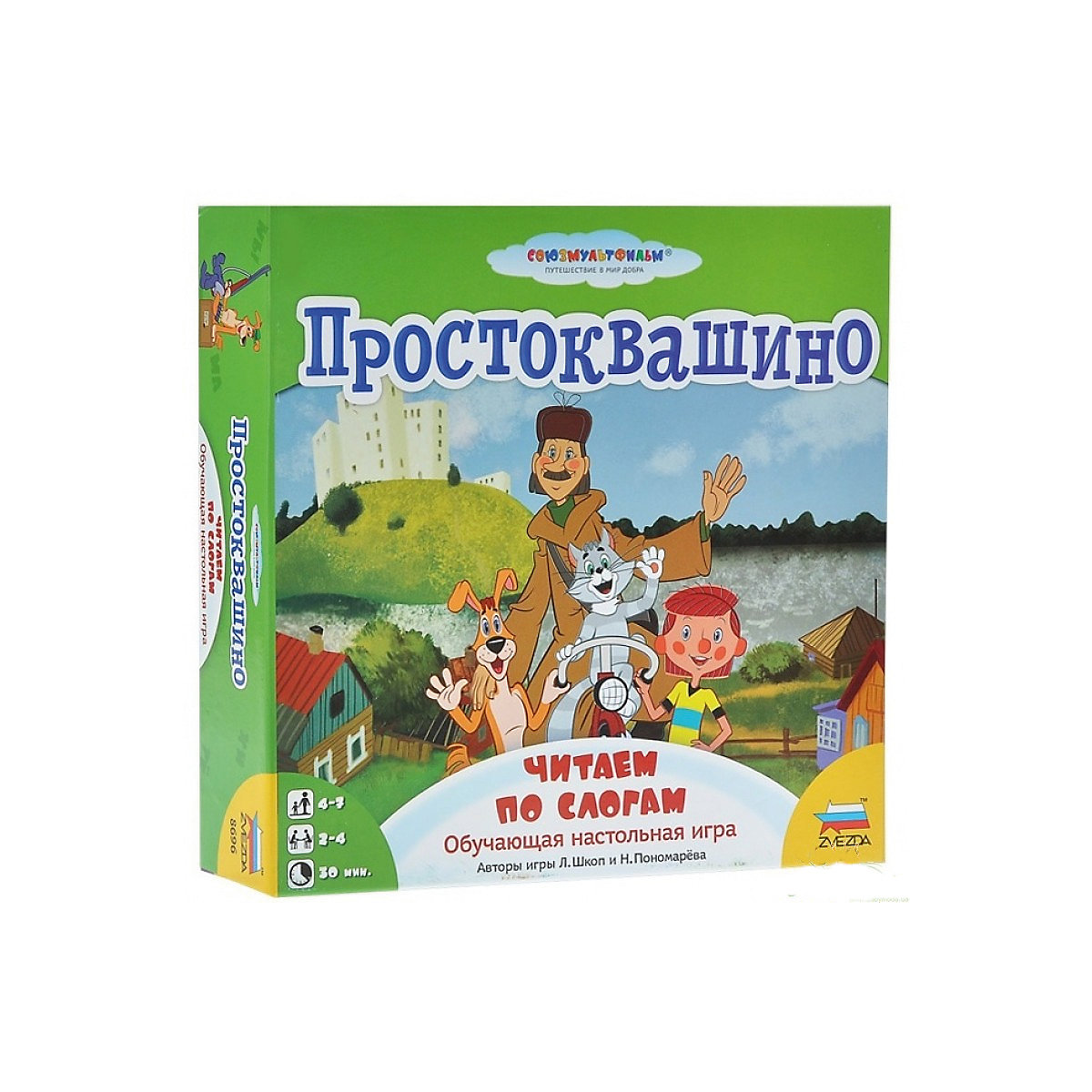 Zvezda Party Games 8988598 board game fine motor skills for the company developing play girl boy friends цены онлайн