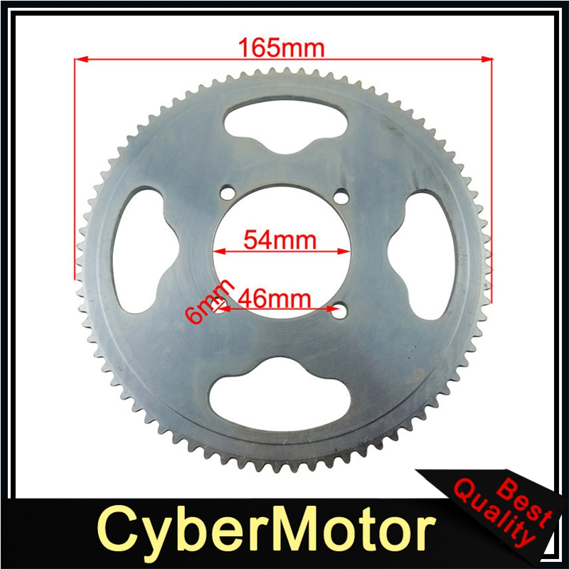 54mm 80 Tooth 25H Rear Chain Sprocket For 2 Stroke 47cc 49cc Engine Chinese  Mini ATV Quad 4 Wheeler Pocket Bike Goped Scooter