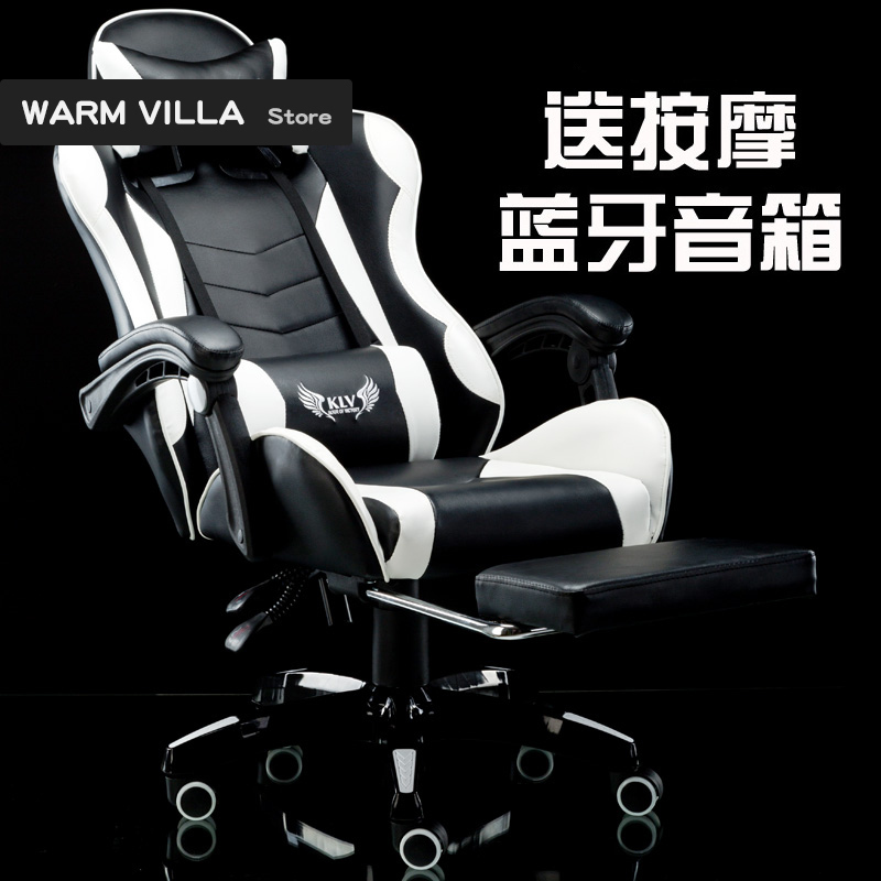 Купить с кэшбэком Genuine Leather Computer Gaming Sports Chair Home Executive Luxury Office Furniture Accessories Ergonomic Kneeling Game Chairs