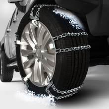 Универсальная автомобильная шина, цепь для снега, металлическая цепь для снега, дерзкая марганцевая сталь, сломанный лед, гвоздь, износостойкая грязь, снег, песок, автомобильные аксессуары