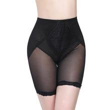 Waist Trainer Tummy Control Panties Body Shaper Thigh Slimming Women Underwear Shapewear Corrective Corset