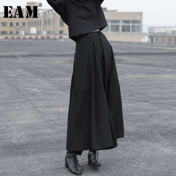 [EAM] 2019 Spring Woman Personality New Solid Black Color High Elastic Waist Pleated Pockets Long Loose Wide-leg Pants LI152 - DISCOUNT ITEM  17% OFF Women\'s Clothing