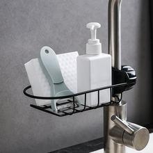 Practical Kitchen Faucet Rack Sponge Storage Organizer Water Filtering Sundries Basket Bathroom Drain Shelf