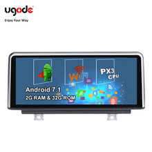 Ugode Android Car Audio Multimedia GPS Player for BMW M3 3 Series F30 F31 F32 F33 F80 F81 F82 OS 7.1 System 32G ROM Top Selling