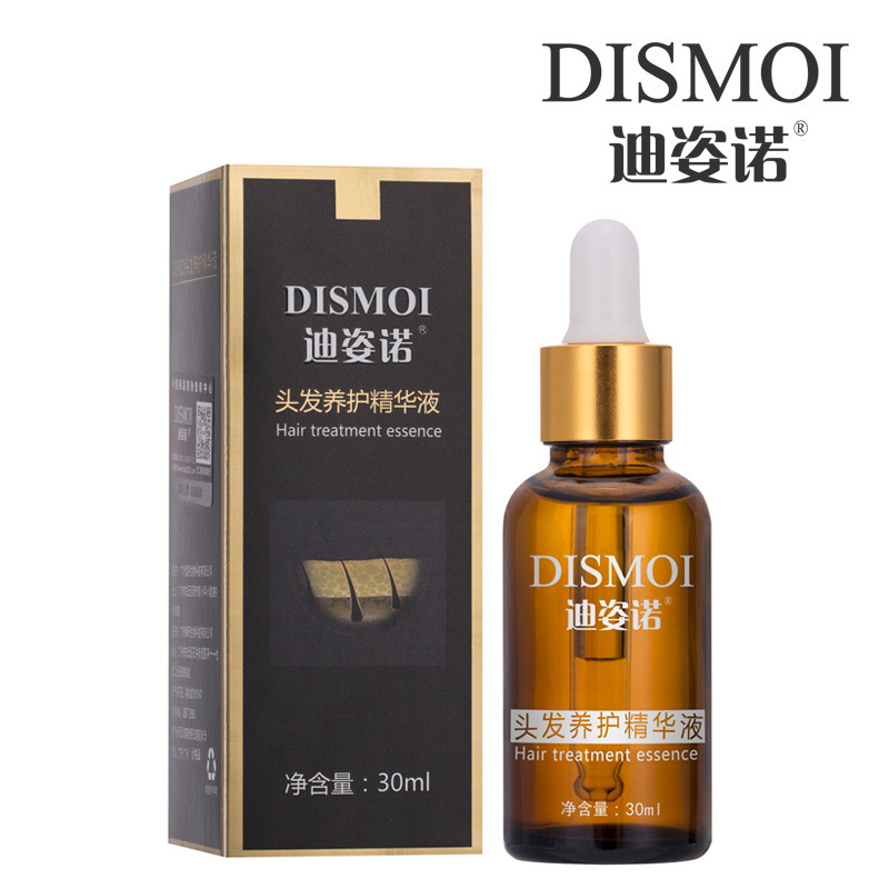Hair Oil Increase Essence Liquid Hair Curing Essence Defence Alopecia Yu Hair 30ml Generation Hair Keratin Beauty & Health Hair & Scalp Treatments
