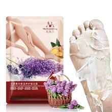 40ml Chinese Herbal Remove Dead Skin Foot Patch 1bag Ginger and Lavender Exfoliating Renewal Pedicure Feet Masks 1Pair L3