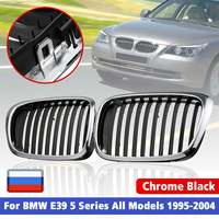 Pair Glossy Black Chrome Black Kidney Grille Grilles For BMW E39 5 series (525/528/530/535/540/M5) 1995 2004