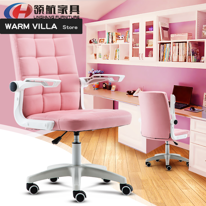 European Computer Household Modern Concise Swivel Meeting Can Lift Main Sowing Student Dormitory To Work In Office Chair