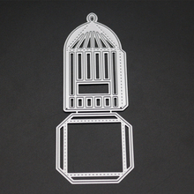 Candy Box Metal Cutting Dies for Card Making