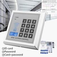 RFID Biometric Fingerprint Access Control Door Lock System Kit Card Reader Keypad+ Electric Magnetic/Bolt/Strike Lock